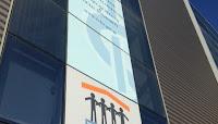ΕΟΠΥΥ-ΚΜΕΣ: Ενεργοποίηση λογαριασμών από σήμερα