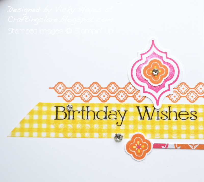 Sentiment from Four You by Stampin' Up stamped onto washi tape