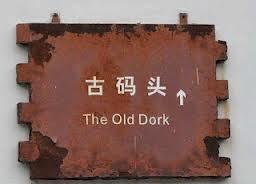 Old Dork