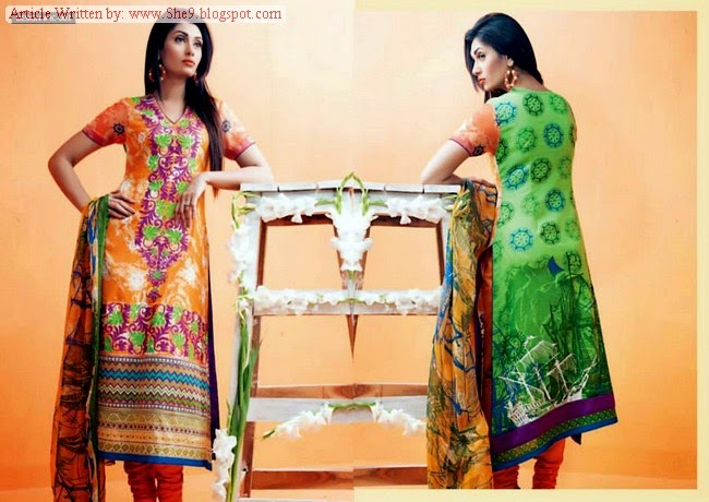 Amna Ismail Midsummer Imperial Lawn Collection 2014