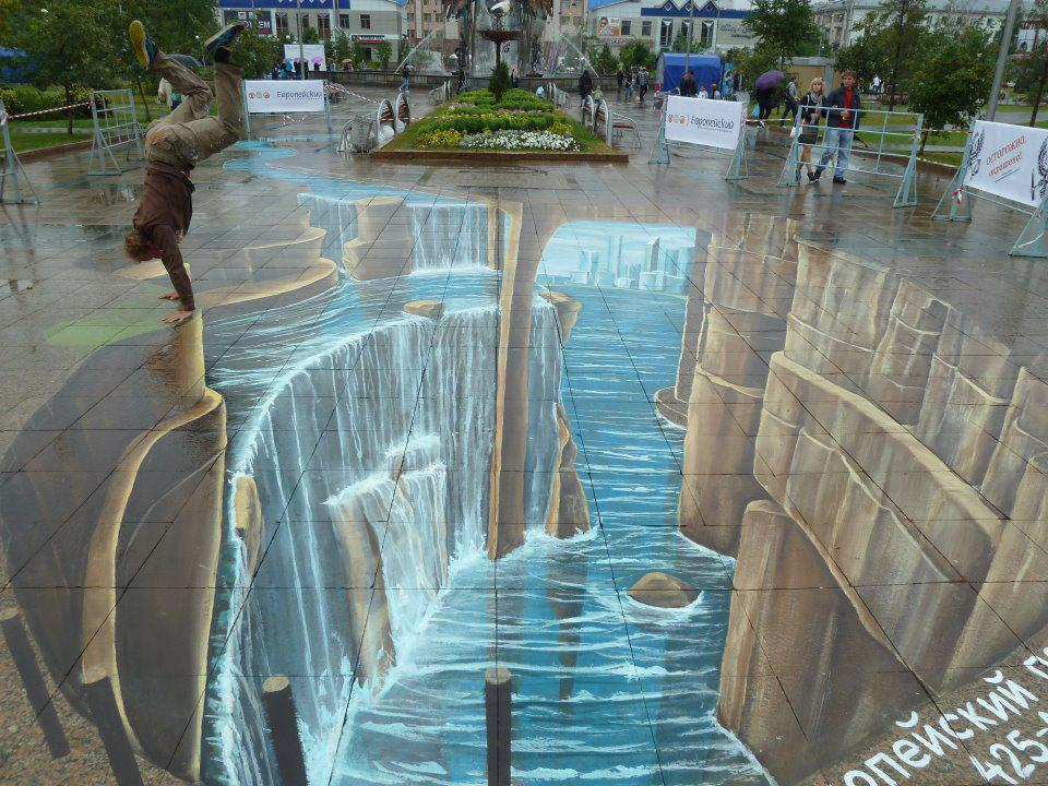 Kumpulan Gambar 3D Lukisan 3 Dimensi Keren Menipu Mata
