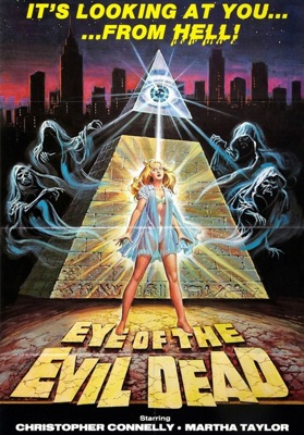 ultra mystery zone peliculas illuminati