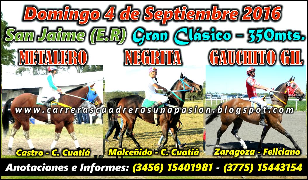 SAN JAIME - CLASICO 350