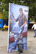 Aagadu posters at audio launch-thumbnail-5