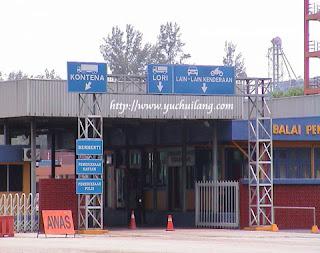 Pelabuhan Kuantan
