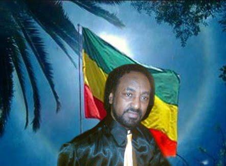 Ethiopian Semay