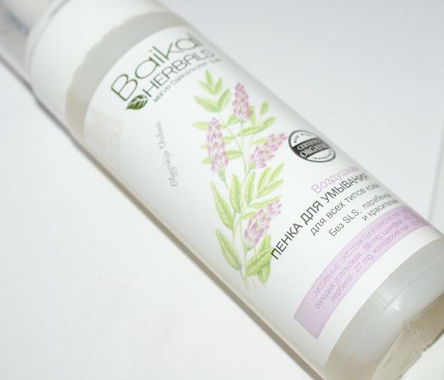 Pianka do mycia twarzy, Baikal Herbals.