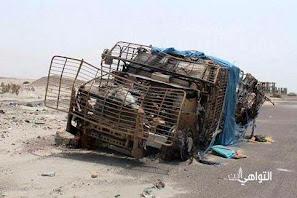 YEMEN WAR. война в йемене
