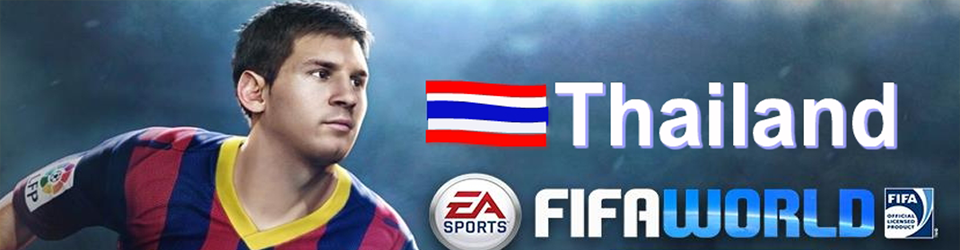 FIFA World Thailand