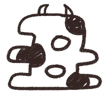 干支のイラスト文字「丑」線画