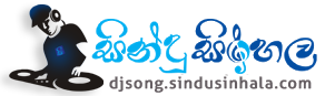 djsong.sindusinhala.com | Sinhala DJs, DJ MP3, Mix Songs, Sinhala Remixes