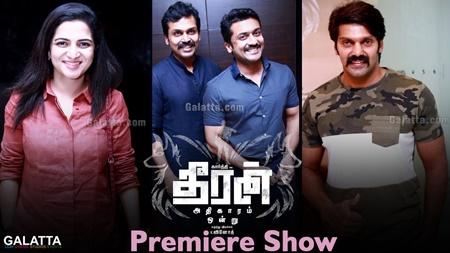 Theeran Adhigaaram Ondru Premiere Show | Suriya | Karthi | Arya | Rakul Preet