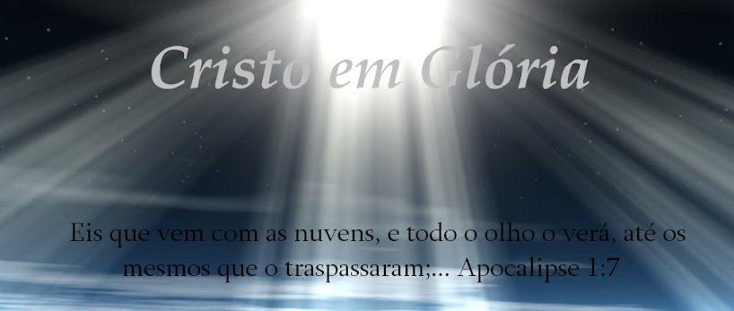 Cristo em Glória