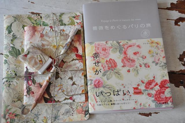 livres japonnais papéterie à fleurs