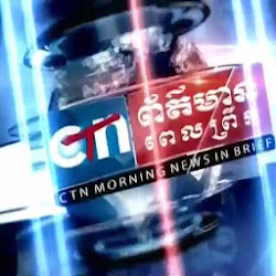 [ CNC TV ] Daily News CTN 06-Mar-2014 - TV Show, CTN Show, CTN Daily News