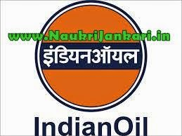 iocl gujarat jobs 2014