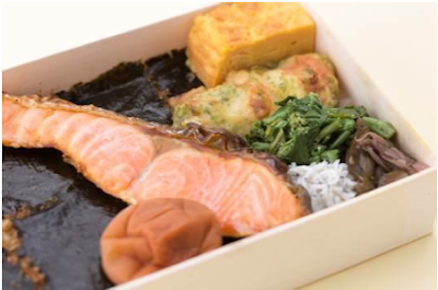 JAL NORIBEN (Seaweed Bento) for Fall