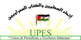 U.P.E.S