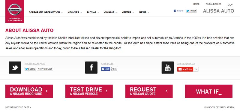 reputable dealer of Nissan vehicles in KSA