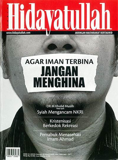 Majalah Hidayatullah Edisi February 2015