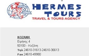 HERMES TOURS