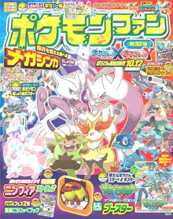 Pokemon Fan Vol.32 Shougakukan
