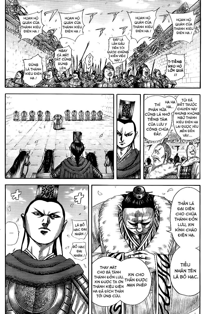 Kingdom – Vương Giả Thiên Hạ (Tổng Hợp) chap 371 page 7 - IZTruyenTranh.com