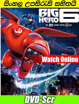 Big Hero 6 2014 Watch Online With Sinhala Subtitle