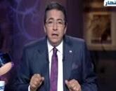 برنامج آخر النهار  حلقة يوم السبت 14-3-2015 يقدمه  محمود سعد  من قناة  النهار