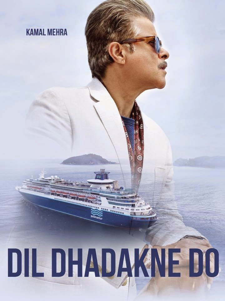 Dil Dhadakne Do Anil Kapoor as Kamal Mehra