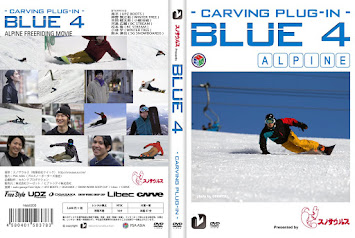 BLUE 4 - carving plug-in -