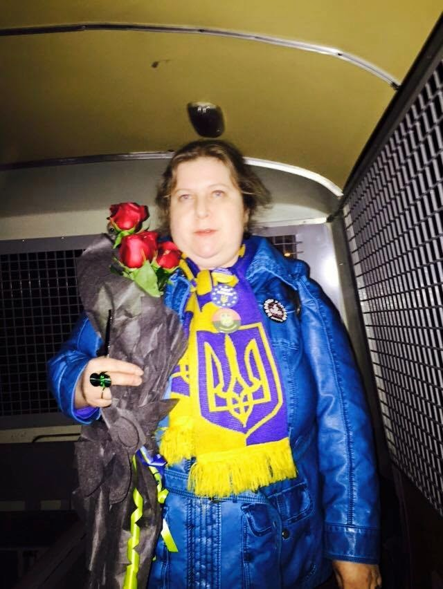 Ekaterina Maldon