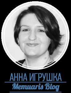 Анна Игрушка