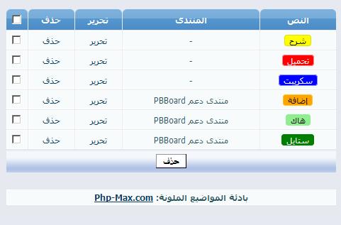 prefix_fx_control