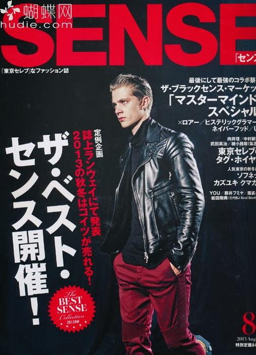SENSE (センス) August 2013 japanese magazine