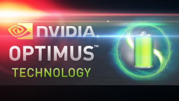 ماهى تقنية NVIDIA Optimus الموجوده في اللاب توب