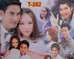 [ Movies ]  - បេះដូងដុះស្រកា- Movies, Thai - Khmer, Series Movies - [ 12 part(s) ]