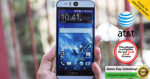 Factory Unlock Code for HTC Desire Eye