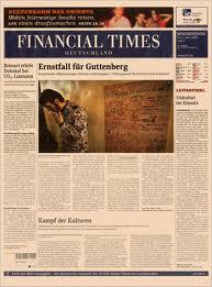 Δεν θα υπάρξει χρεοκοπία της Ελλάδας
