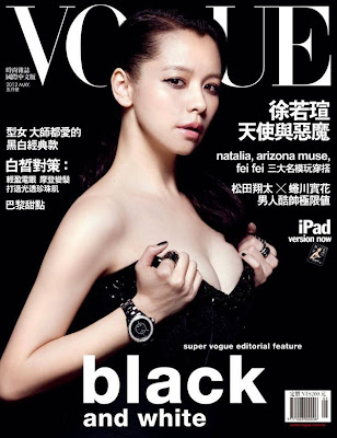 Vivian Hsu Black and White Edition for Vogue Taiwan May 2012
