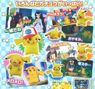 Pikachu Figure Collection TTA