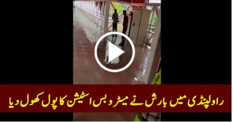 VIDEO, rawalpindi, Metro Bus, Rain in Rawalpindi, rain in rawalpindi, metro bus,