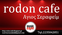 rodon music cafe