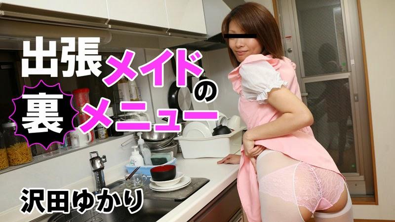 NdhYZj No.0690 Yukari Sawada 10060