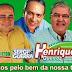 O trio que promete trazer mais desenvolvimento para Limoeiro realiza nesta sexta-feira um coletiva de imprensa.