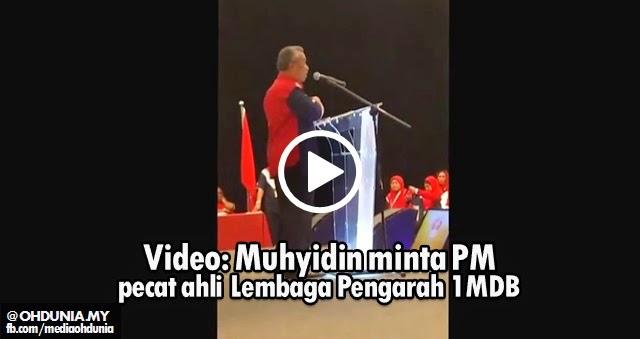 Video: Muhyidin minta PM pecat semua ahli lembaga pengarah 1MDB