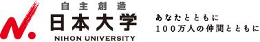 日本大学松野裕研究室