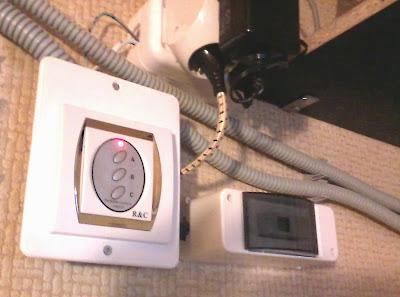 Контроллер включения электричества