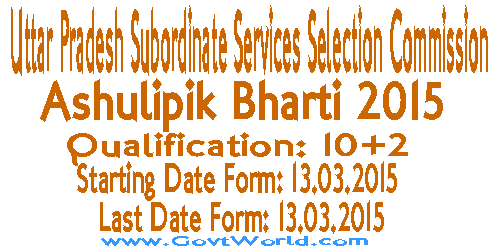 UPSSSC 635 Ashulipik Recruitment 2015