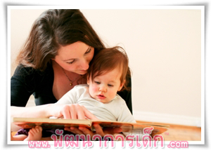 Reading Book With Baby